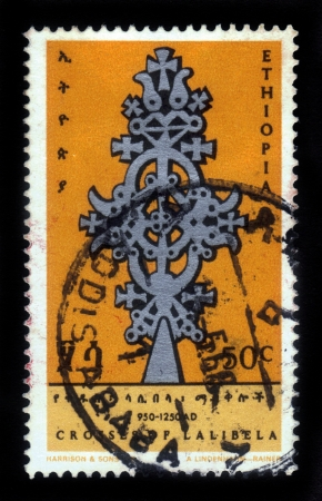 amharic: ETHIOPIA - CIRCA 1968  A stamp printed in Ethiopia shows image of  crosses of lalibela , circa 1968