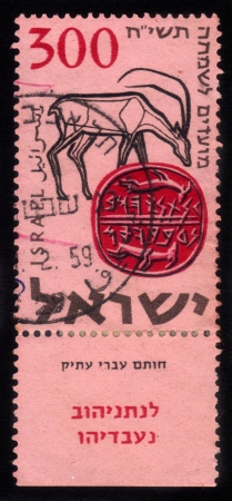 Ancient Hebrew seal from the time of the kings of Israel Stock Photo - 17990253