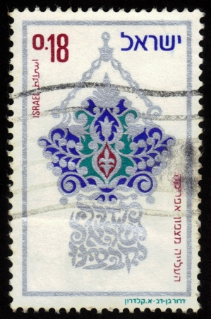 ISRAEL - CIRCA 1973  stamp printed in Israel, shows jewelry from North Africa ,  issued in honor of immigration from North Africa, circa 1973 Stock Photo - 17990248