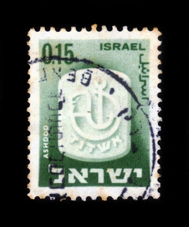 ashdod: ISRAEL - CIRCA 1960  A stamp printed in Israel, shows coat of arms of Ashdod,  Israel, series , circa 1960