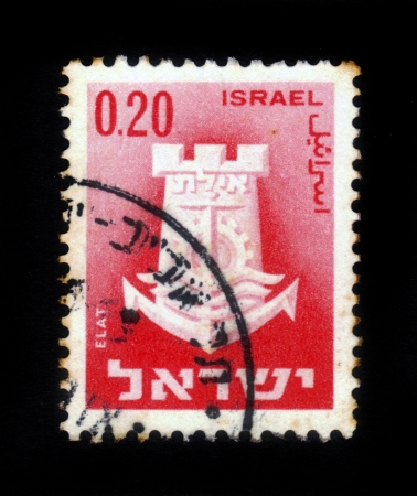ISRAEL - CIRCA 1960  A stamp printed in Israel, shows coat of arms of Eilat,  Israel, series , circa 1960