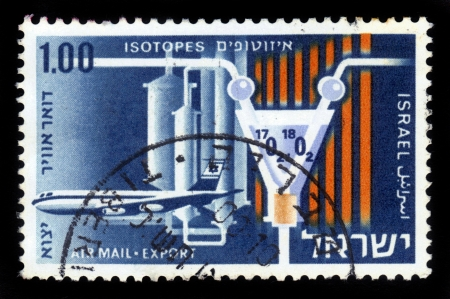 ISRAEL - CIRCA 1968  A stamp printed in Israel, shows laboratory for production of isotopes and transport aircraft of El Al , series Israel products exported by air, circa 1968