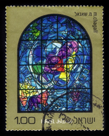 zionism: ISRAEL - CIRCA 1973  a stamp printed by Israel shows  the Chagall Windows   Chagall s stained glass windows   in the synagogue, Hadassah Hospital , Jerusalem in honor of 12 Tribes of Israel    Benjamin, series, circa 1973