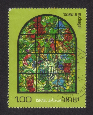 zionism: ISRAEL - CIRCA 1973  a stamp printed by Israel shows  the Chagall Windows   Chagall s stained glass windows   in the synagogue, Hadassah Hospital , Jerusalem in honor of 12 Tribes of Israel, Asher, series, circa 1973