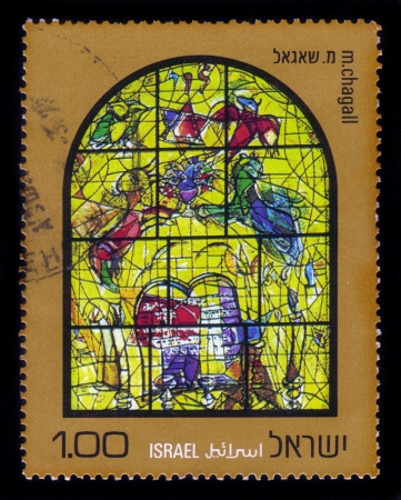 zionism: ISRAEL - CIRCA 1973  a stamp printed by Israel shows  the Chagall Windows   Chagall s stained glass windows   in the synagogue, Hadassah Hospital , Jerusalem in honor of 12 Tribes of Israel, Levi, series, circa 1973