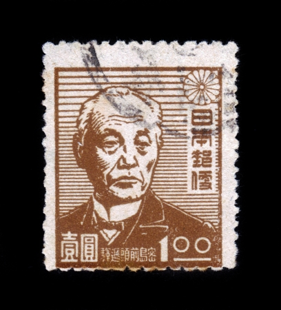 JAPAN - CIRCA 1947  A stamp printed in Japan shows baron Hisoka Maejima,  was a japanese statesman, politician, businessman in meiji-period Japan founded japanese postal service, circa 1947 Stock Photo - 18045828