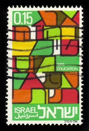 ISRAEL - CIRCA 1972  A stamp printed in ISRAEL shows letters of the hebrew alphabet, symbolizing   elementary education, circa 1972