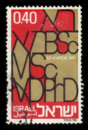 ISRAEL - CIRCA 1972  A stamp printed in ISRAEL shows letters of the Hebrew and English alphabet, symbolizing   academic training, circa 1972 Stock Photo - 18119421