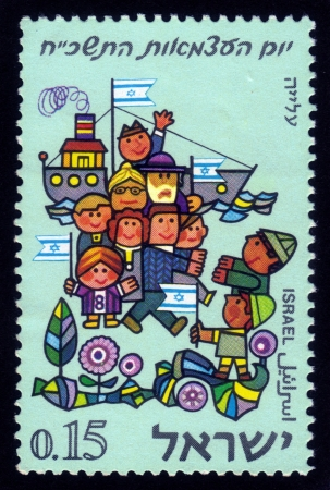 Israel - circa 1968: A stamp printed in Israel, shows drawing, where the Israelis meet new immigrants, devoted to  the 20 th anniversary of immigration in Israel, 20-th Independence Day, circa 1968 Editorial