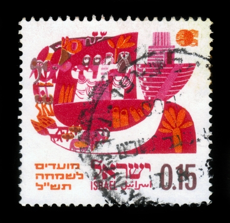 joyous festivals: Israel - circa 1969: A stamp printed in Israel, shows the story of the Flood: animals boarding the ark , devoted to Joyous Festivals 5730, circa 1969