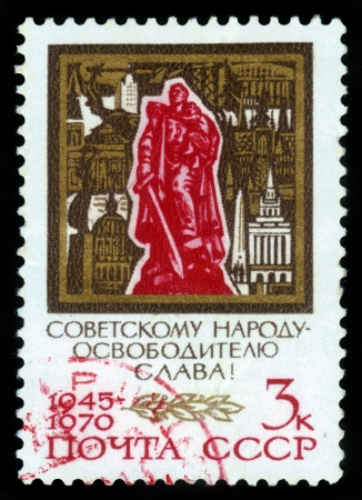 USSR-CIRCA 1970: A stamp printed in the Soviet Union, shows Treptow monument (Berlin), devoted to  the 25 th anniversary of Victory in the Great Patriotic War, circa 1970 Stock Photo - 18171448
