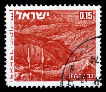 ISRAEL - CIRCA 1971  A stamp printed in Israel shows desert Negev, series landscapes of Israel, circa 1971 Stock Photo - 18222650