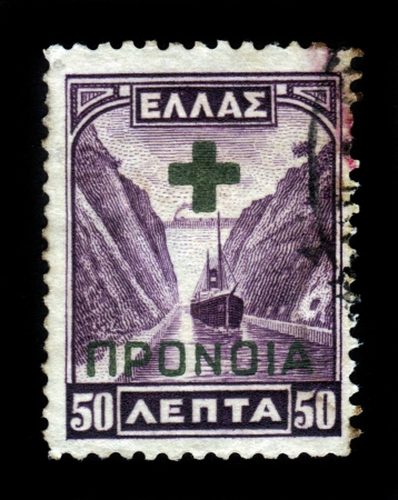 GREECE - CIRCA 1927: stamp printed by Greece, shows Corinth Canal, circa 1927 Stock Photo - 18302901