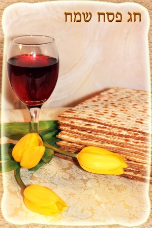 joyful spring festival - jewish holiday of Passover and its attributes, with an inscription in Hebrew - Happy Passover