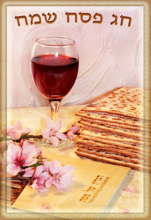 pesach: spring holiday of Passover and its attributes, with an inscription in Hebrew - Happy Passover