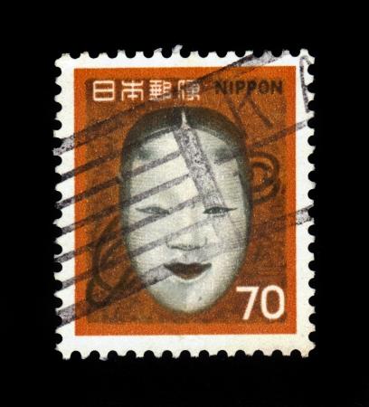 noh: JAPAN - CIRCA 1961: A post stamp printed in Japan shows Noh mask of Zoami (Muromachi period), circa 1961 Editorial
