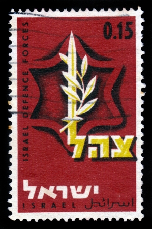 ISRAEL - CIRCA 1967: A stamp printed in the Israel, shows emblem of the Israel Defense Forces, commemorating the six-day war in the middle east., circa 1967 Stock Photo - 18864504