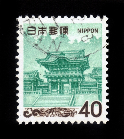 JAPAN - CIRCA 1968  A stamp printed in Japan shows Yomei gate to the mausoleums of the Tokugawa Shoguns, Nikko, circa 1968 Stock Photo - 19010079
