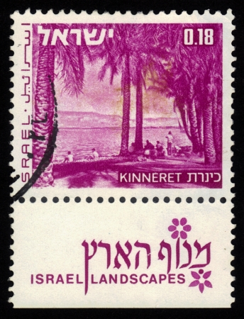 ISRAEL - CIRCA 1971: A stamp printed in Israel, shows lake Kinneret ( Sea of ​​Galilee ), series