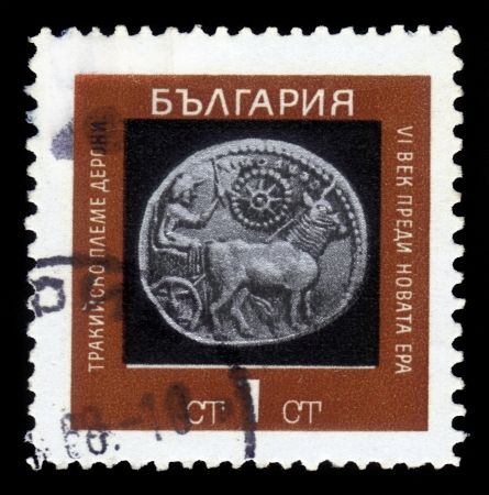 drover: BULGARIA - CIRCA 1967: A stamp printed in Bulgaria shows ancient bulgarian coins, 6th century BC, coin of Thrace, circa 1967 Editorial