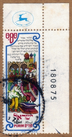 ISRAEL - CIRCA 1976: A stamp printed in Israel,  showing the illustration of 'Purim' Excerpts from the 'book of Esther': Chapter 2, verses 16-17, series, circa 1976 Stock Photo - 19257252