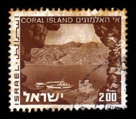 ISRAEL - CIRCA 1973: A stamp printed in Israel, shows coral island in red sea, series