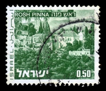 ISRAEL - CIRCA 1971: A stamp printed in Israel, shows Rosh Pinna, series