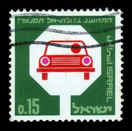 road safety: ISRAEL - CIRCA 1966  A stamp printed in Israel shows symbolic car image, with the inscription think of others, don t dazzle, series road safety, circa 1966 Editorial