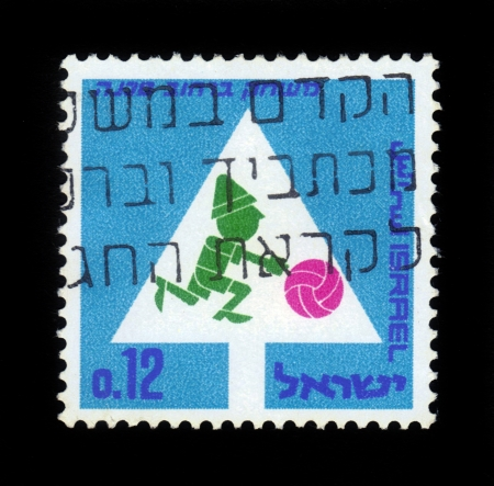 ISRAEL - CIRCA 1966  A stamp printed in Israel shows symbolic image of a child with a ball, with the inscription playing in the road is dangerous, series road safety, circa 1966 Stock Photo - 19391250