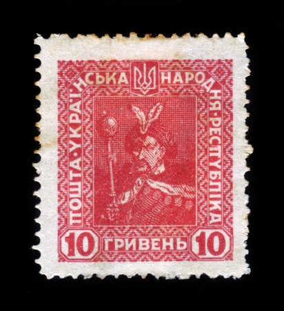 Ukrainian People s Republic - CIRCA 1920   a stamp printed in Ukraine prior to the entry in structure of Soviet Union shows portrait of hetman Bohdan Khmelnytsky, national hero, circa 1920