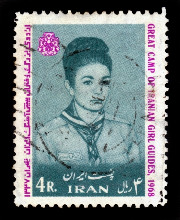 Iran - CIRCA 1968 A stamp printed in Iran shows girl portrait from girl guides, circa 1968