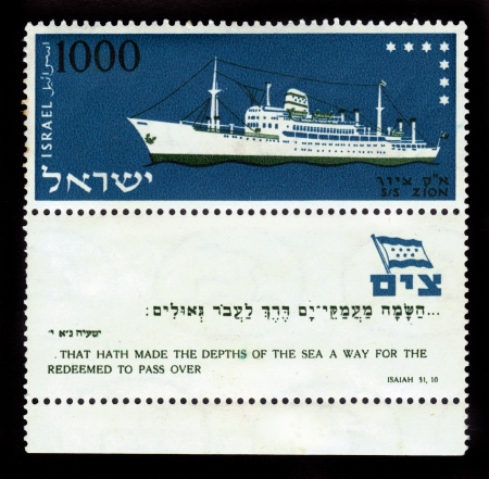 ISRAEL - CIRCA 1958: a stamp printed in Israel, shows merchant navy ship , of the seriesnavigation - ships of different periods, with inscription zim ss zion; circa 1958
