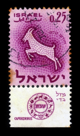 ISRAEL - CIRCA 1961  A stamp printed in the Israel, shows sign of the zodiac capricornus - goat, - month of tevet, circa 1961