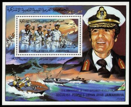 Socialist Peoples Libyan Arab Jamahiriya - CIRCA 1995  A Stamp printed in  Libyan shows Brotherly Leader and Guide of the Revolution of Libya, colonel Muammar Gaddafi, circa 1995 Editorial