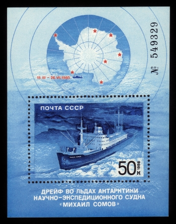 mikhail: RUSSIA - CIRCA 1986  stamp printed by Russia, shows vessel Mikhail Somov, trapped in ice, circa 1986 Editorial