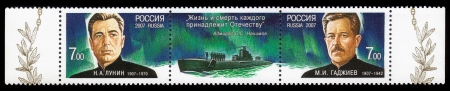 Russia - CIRCA 2007  collection stamps printed in Russia shows heroes - submariners, N Lunin and  M Gadzhiev, circa 2007