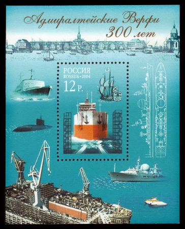 RUSSIA - CIRCA 2004  A stamp printed in Russia shows The 300th anniversary of shipbuilding plant  Admiralteyskie shipyards   admiralty shipyards , circa 2004 Editorial