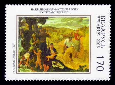 reaping: Republic of Belarus - CIRCA 2005  A stamp printed in Belarus shows painting Reaping 1937 by Michael Sevruk  1905-1979 , State Museum of Arts, Minsk, circa 2005