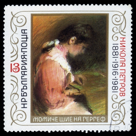bulgaria girl: BULGARIA - CIRCA 1981  A Stamp printed in BULGARIA shows the painting  Girl Embroidering  by Nicolas Petrov  1881-1916 , series, circa 1981
