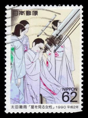 modern art: Jap�n - CIRCA 1990 sello impreso por el Jap�n, muestra im�genes Las mujeres ven las estrellas por Ota, Museo Nacional de Arte Moderno de Tokio, alrededor de 1990