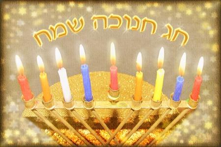 Hanukkah greeting card - Hanukkah menorah with burning candles with an inscription in Hebrew Happy Hanukkah