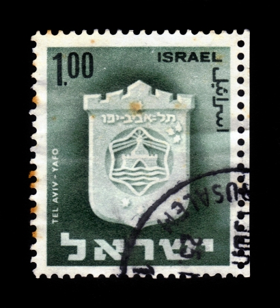 ISRAEL - CIRCA 1960  A stamp printed in Israel, shows coat of arms of Tel Aviv Yafo, Israel, series, circa 1960