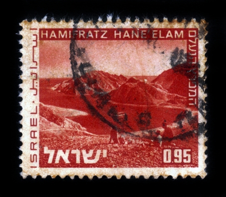 ISRAEL - CIRCA 1973  A stamp printed in Israel, shows landscape  of the Hamifratz Hane elam, Sinai peninsula, series , circa 1973