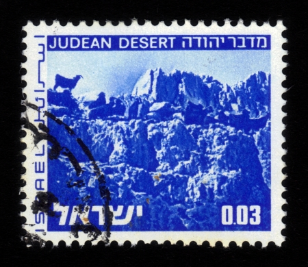 ISRAEL - CIRCA 1972  A stamp printed in Israel, shows landscape  of the judean desert,  Israel, series , circa 1972