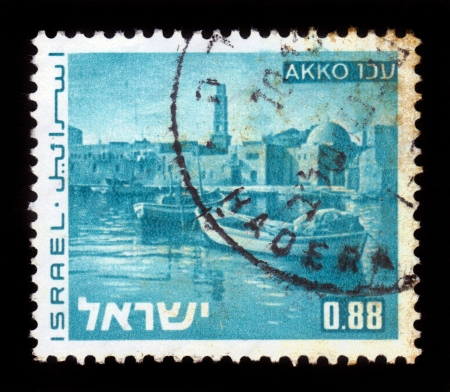 templars: ISRAEL - CIRCA 1971  A stamp printed in Israel, shows view of the old embankment Acre,  Israel, series , circa 1971
