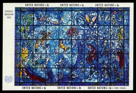 UNITED NATIONS - CIRCA 1967  souvenir stamp sheet printed by United Nations   New York office   shows Chagall windows, to commemorate the life of Dag Hammarskjöld, who was a U N  Secretary-General, circa 1967