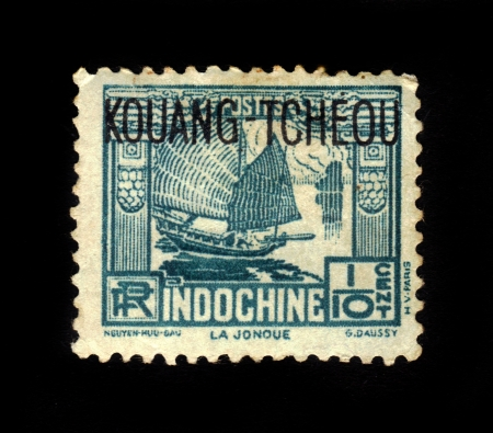 INDOCHINA - CIRCA 1931  A stamp printed in Indochina shows Junk - chinese sailboat, circa 1931