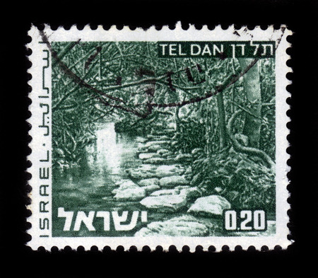ISRAEL - CIRCA 1973  A stamp printed in Israel, shows creek Tel Dan in the north of Israel,  series  Landscapes of Israel , with inscription  Tel Dan , circa 1973 photo