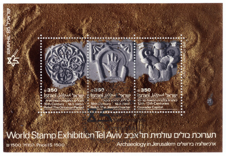 ISRAEL - CIRCA 1985  A stamp   souvenir sheet   printed in the Israel shows artifacts found during archaeological excavations in Israel, devoted to  Israphil 85  International Philatelic Exhibition in Tel Aviv, circa 1985