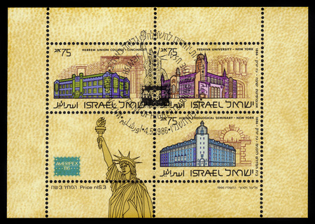 theological: ISRAEL - CIRCA 1986  A stamp   souvenir sheet   printed in the Israel shows centers of Judaism in America against the backdrop of Statue of Liberty, circa 1986